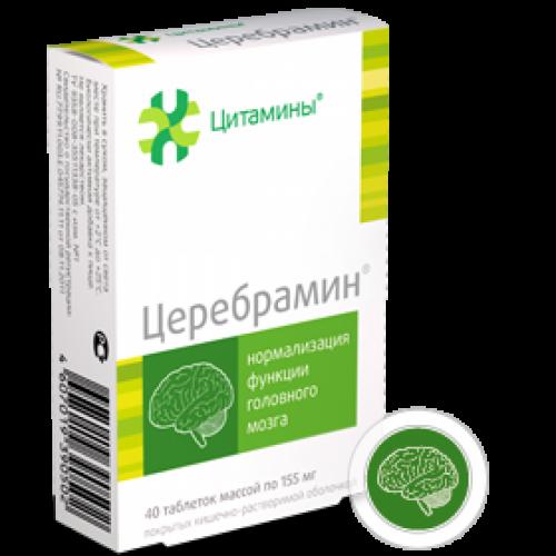Церебрамин - биорегулатор на мозъка