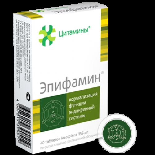Епифамин - биорегулатор на епифизата