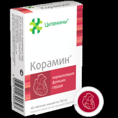 Корамин - биорегулатор на сърцето