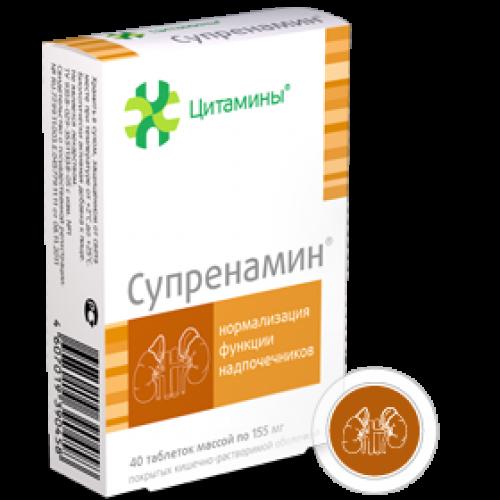 Супренамин - биорегулатор на надбъбречната жлеза
