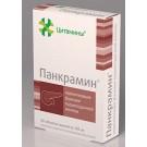 Панкрамин - биорегулатор на панкреаса