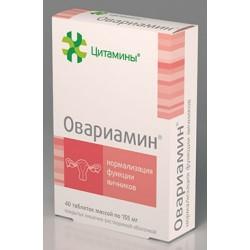 Овариамин - биорегулатор на яйчниците - при безплодие при жената