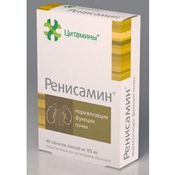 Ренисамин - биорегулатор на бъбреците - при проблеми с бъбреците