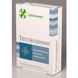 Тесталамин - биорегулатор на тестисите - при безплодие на мъжа