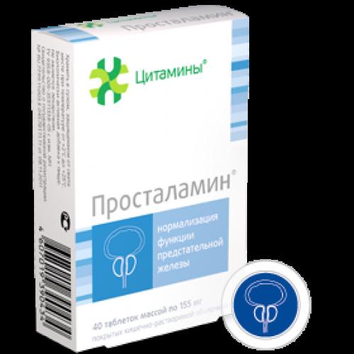 Просталамин - биорегулатор на простатата