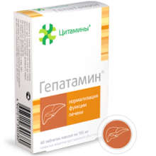Гепатамин - биорегулатор на черния дроб - при чернодробна недостатъчност
