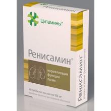 Ренисамин - биорегулатор на бъбреците
