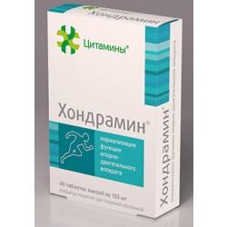 Хондрамин - биорегулатор на хрущялната тъкан - при заболявания на ставите