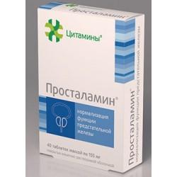 Просталамин - биорегулатор на простатата - при симптоми на простатит