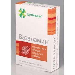 Вазаламин - биорегулатор на съдовете - за укрепване на кръвоносните съдове