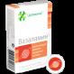 Вазаламин - биорегулатор на съдовете